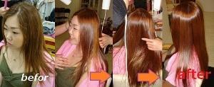 【縮毛矯正】神奈川県大和美髪化専門店日本一レベルの美髪効果