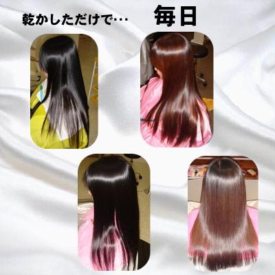 西葛西美髪矯正シルクレッチ髪質改善技術の効果・美髪縮毛矯正レベル