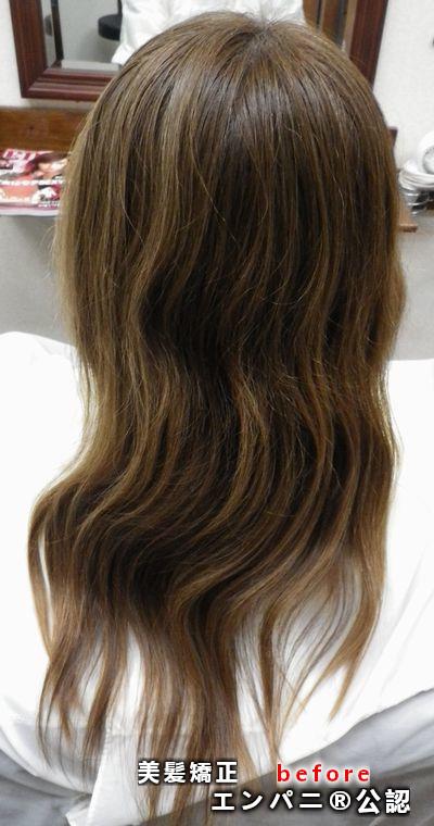 福岡(福岡美髪化専門店)美髪化ストレートがかなり上手いエンパニ®