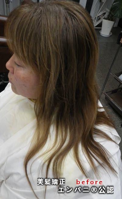 野田美髪専門攻略店の縮毛矯正トリートメント不要がトップの証