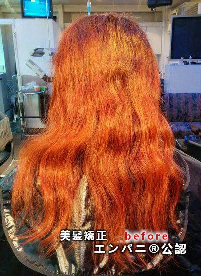 縮毛矯正 品川区の東京美髪専門店のトリートメント不要が最強の証