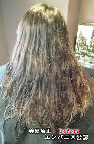 縮毛矯正は練馬美髪化髪質改善効果の圧倒的な専門店技術