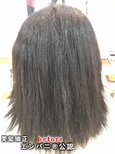福岡髪質改善school(スクール)トリートメント不要が実力の証