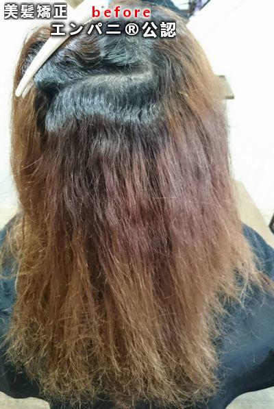 縮毛矯正 杉並区の東京美髪専門店のトリートメント不要が最強の証