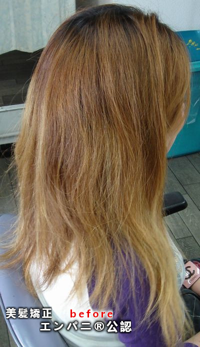 トリートメント不要とは?蒲田美髪専門店 のノートリ美髪矯正が実力の証