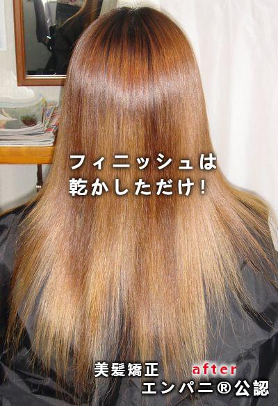 奈良 嘘のない上手い「奈良縮毛矯正ナビ」縮ナビでダメージレスの証ノートリ美髪縮毛矯正を極める極髮美容師を紹介