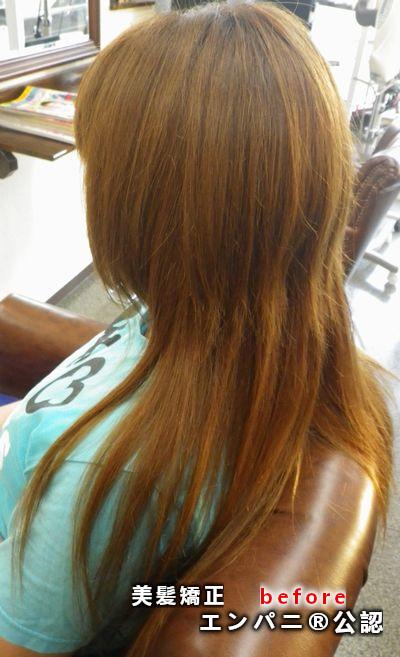 縮毛矯正 - 横浜ダツトリ美髪革命サロンの美髪縮毛矯正ダメージレスを証明した美髪化専門店レベル希望者に適した情報
