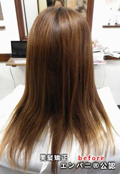 髪極める極髮専門店の究極技術!極美髪縮毛矯正による極美改善は濃厚トリートメント不要技術 美髪矯正公式