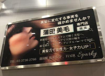 『秋田レッチ』美髪矯正秋田公式ページ