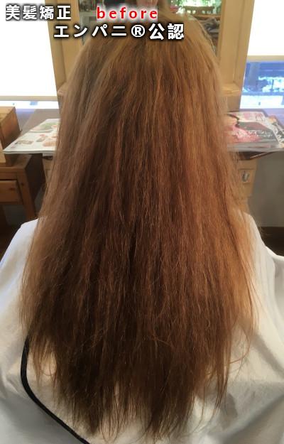 袖ヶ浦エンパニ®公認『縮毛矯正』は美髪化効果に優れている