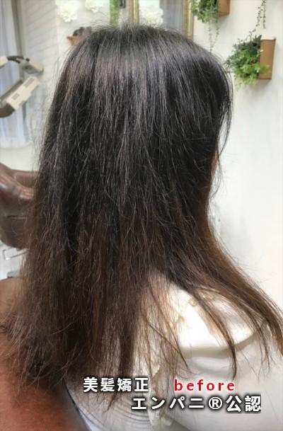蒲田美髪化専門店の上手い縮毛矯正情報むちゃくちゃ驚く美髪効果