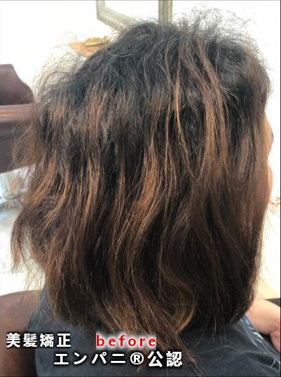 縮毛矯正 石神井公園美髪化専門店の圧倒的美髪化髪質改善力
